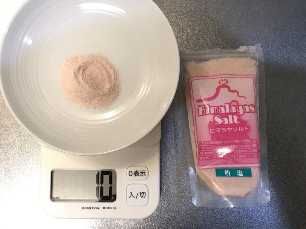 グアンチャーレに使う岩塩