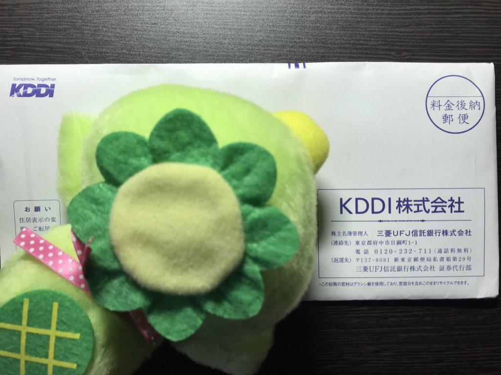 KDDIからネオモバで配当金