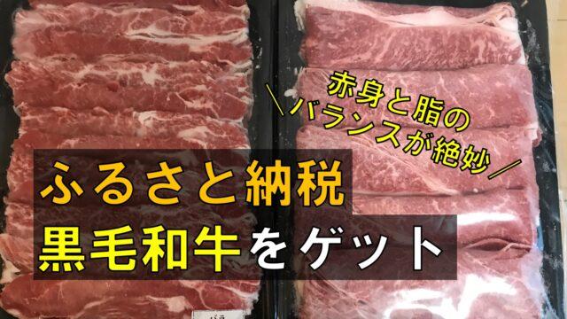 熊本県大津町からの返礼品紹介