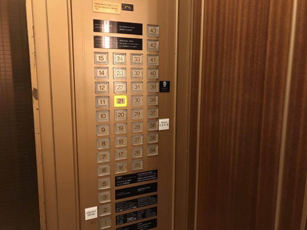 シェラトングランデ宮崎21階に宿泊