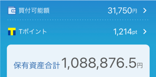 ポートフォリオ公開|ネオモバ保有額100万円突破【2021年8月】