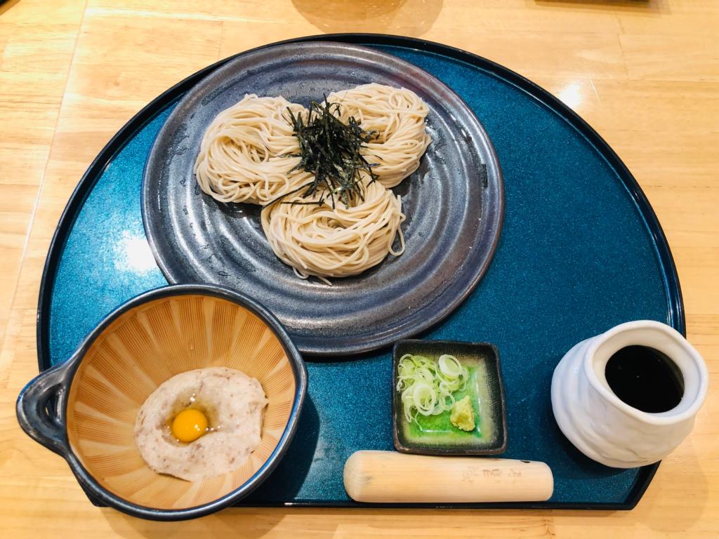 箱根仙石原【風雅】露天風呂付き客室はカップル温泉旅行にオススメ:自然薯とろろそば
