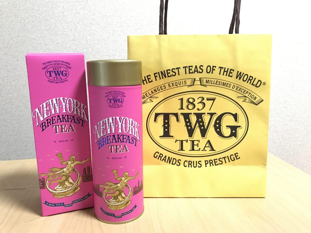 徹底比較 TWGの美味しい紅茶はプレゼントに最適!オススメ9選:ニューヨークブレックファストティー